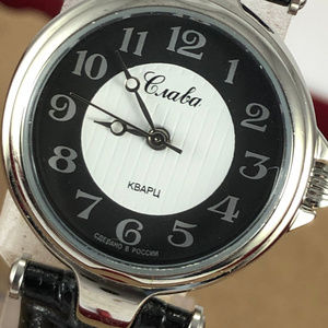 Vintage Craba Russian Black & White Silver Watch